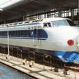 JR西日本 0系 R2編成① 21-7032 「ファミリーひかり」アコモ改良車