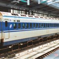 JR西日本 0系 R2編成② 26-5247 「ファミリーひかり」アコモ改良車