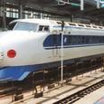 JR西日本 0系 R2編成⑥ 22-7034 「ファミリーひかり」アコモ改良車