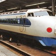 JR西日本 0系 Sk25編成① 21-7005 ウエストひかり