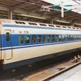 JR西日本 0系 Sk25編成④ 26-7203 ウエストひかり