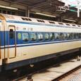 JR西日本 0系 Sk25編成⑧ 16-2024 ウエストひかり
