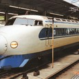 JR西日本 0系 Sk25編成⑫ 22-7005 ウエストひかり