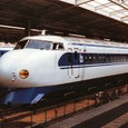 JR西日本 0系 Sk46編成①  21-7002 ウエストひかり