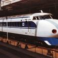 JR西日本 0系 Sk46編成⑫ 22-7002 ウエストひかり
