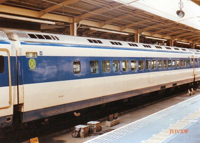 JR西日本 0系補遺-NH21編成⑪ 15-1032 グリーン車.