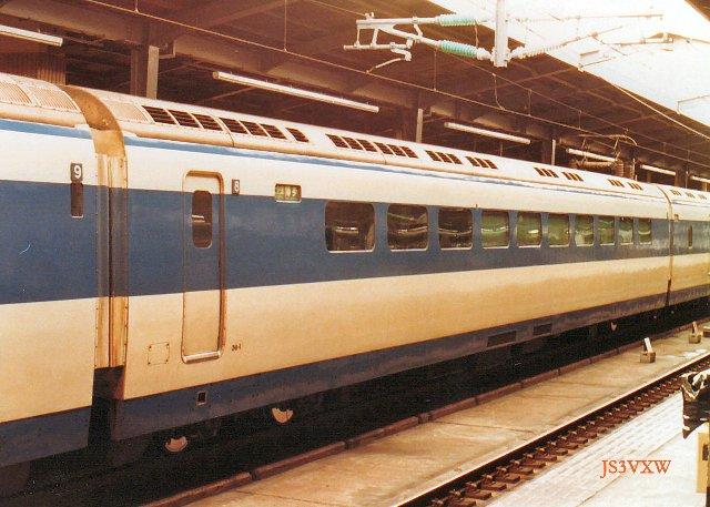 JR西日本 0系補遺-H42編成⑧ 36-1 食堂車
