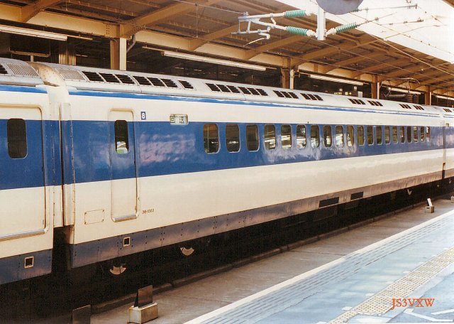 JR西日本 0系新幹線補遺 36-1003(N99編成=JRW)