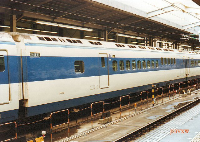 JR西日本 0系補遺-H70編成⑨ 37-1002