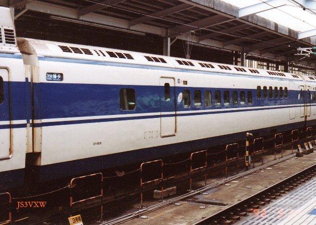 JR西日本 0系補遺-旧R18編成③ 37-5531