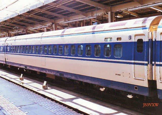 JR西日本 0系補遺-××編成② 26-5002