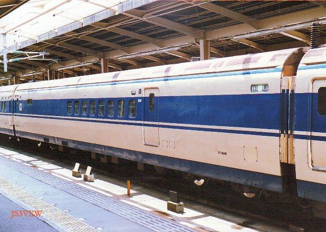 JR西日本 0系補遺-××編成③ 37-5002