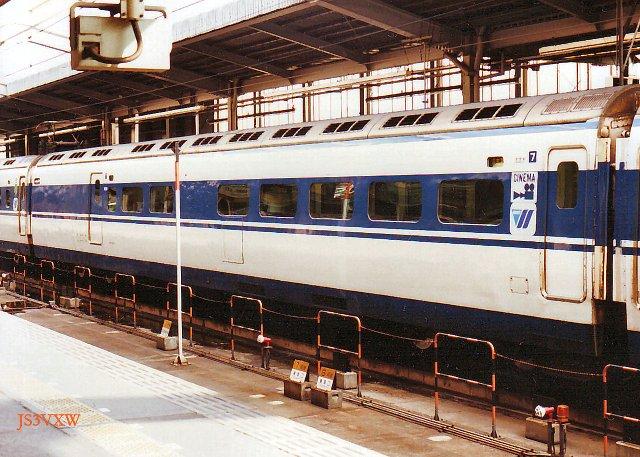 JR西日本 0系補遺-旧Sk19編成⑦ 25-3904 シネマカー