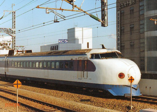 JR西日本 0系 Q4編成④ 22-1040