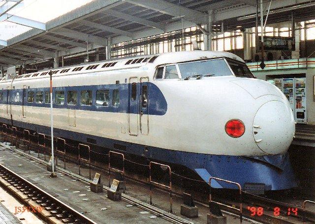 *JR西日本 0系 旧R16編成① 21-116