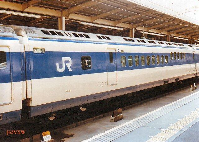 *JR西日本 0系 旧R17編成③ 37-1062