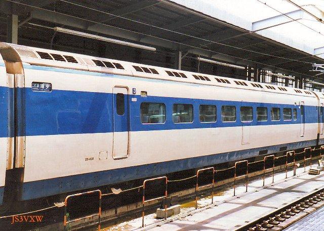 JR西日本 0系補遺-旧R19編成③ 25-435