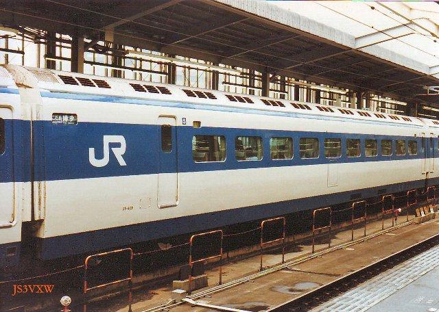 *JR西日本 0系 旧R23編成⑤ 25-635