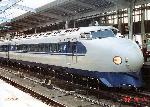 JR西日本 0系 R23編成① 21-7033 アコモ改良車