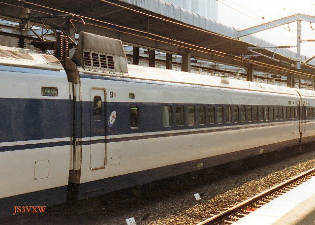 JR西日本 0系 R25編成④ 26-7038 アコモ改良車