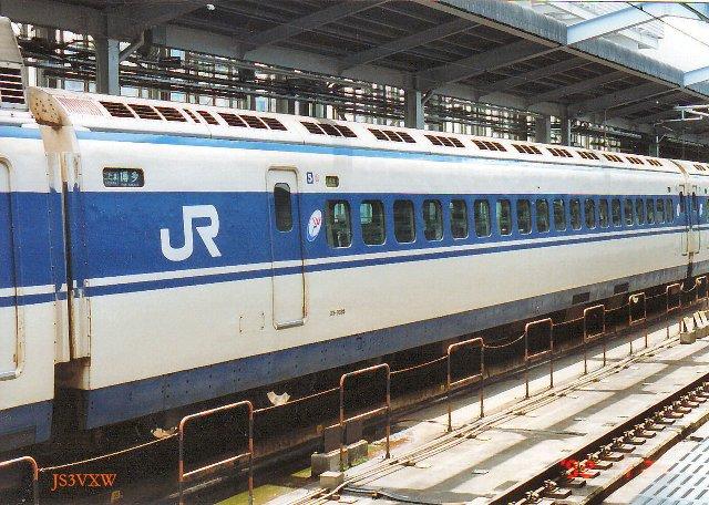 JR西日本 0系 R2編成⑤ 25-7035 「ファミリーひかり」アコモ改良車