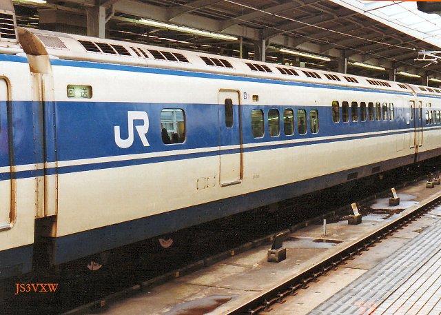 JR西日本 0系 Sk25編成⑤ 37-7301 ウエストひかり