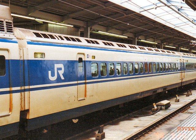 JR西日本 0系 Sk25編成⑪ 25-7007 ウエストひかり