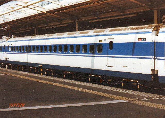 JR西日本 0系 Sk46編成③  25-5002 ウエストひかり