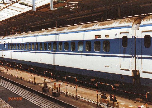 JR西日本 0系 Sk46編成⑥  26-5302 ウエストひかり