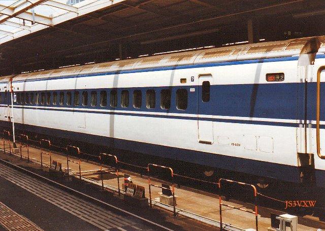 JR西日本 0系 Sk46編成⑦  25-5301 ウエストひかり