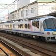 JR西日本 おわら臨(エーデル丹後 キハ65 601を使用)