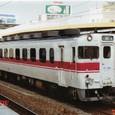 JR西日本 1989 エーデル北近畿③ キハ65_811