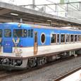 JR西日本 2005 瀬戸内マリンビュー② キハ47 7002 自由席車