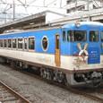 JR西日本 2005 瀬戸内マリンビュー① キハ47_7001 指定席車