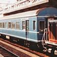 国鉄 20系寝台車(ホリデイパル) ナハネフ23 13