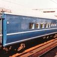 国鉄 20系寝台車(ホリデイパル) オハ14 701