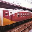 JR西日本 1982 金沢和式④「能登」 オロ12_827