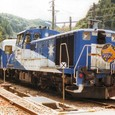 JR西日本 1998 奥出雲おろち号 DE15 2558