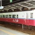 JR西日本 リゾート&シュプール14系 オハフ15_202改造前
