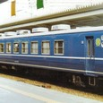 JR西日本 1981 いきいきサロンきのくに②「伊賀」 オロ12_813