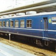 JR西日本 1981 いきいきサロンきのくに④「大和」 オロ12_814