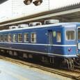 JR西日本 1981 いきいきサロンきのくに⑥「紀伊」 スロフ12_808