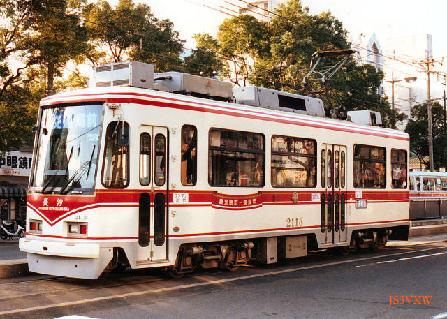 鹿児島市交通局2110形電車