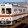 関東鉄道 常総線 キハ310形 316 冷改