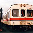 関東鉄道 常総線 キハ310形 314
