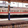 関東鉄道 常総線 キハ310形 315