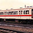 関東鉄道 常総線 キハ310形 317