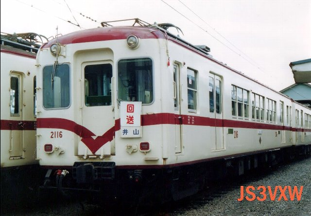 L9 京福電気鉄道(福井) モハ1101...