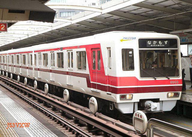 北大阪急行電鉄南北線