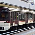北大阪急行電鉄 9000系ポールスターⅡ 03F① 9003